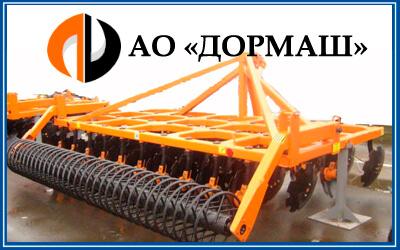 АО «Дормаш», производитель дисковых борон